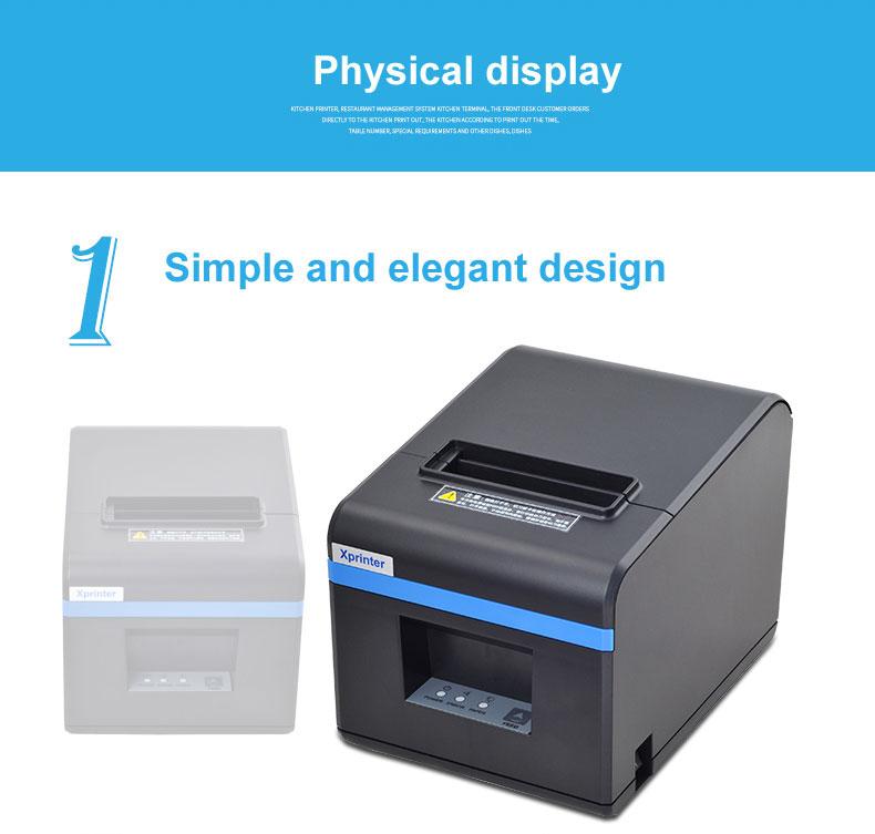 热敏小票打印机 收银打印机 票据打印机