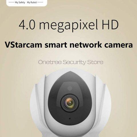 商住两用4 百万像素超高清监控摄像头 -手机远程查看
