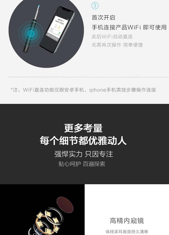 小米有品丨bebird智能可视采耳棒M9 Pro 黑色 1台/盒